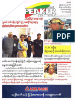 The Speaker News Journal Vol 1  No 32.pdf