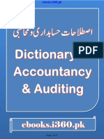 Dictionary Accountancy and Auditing