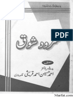Surood e Shoq (Farsi Natiya Deewan) By Prof. Dr. Ahmad Hussain Qureshi