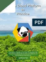 Google Cloud Platform in Practice(Chinese)