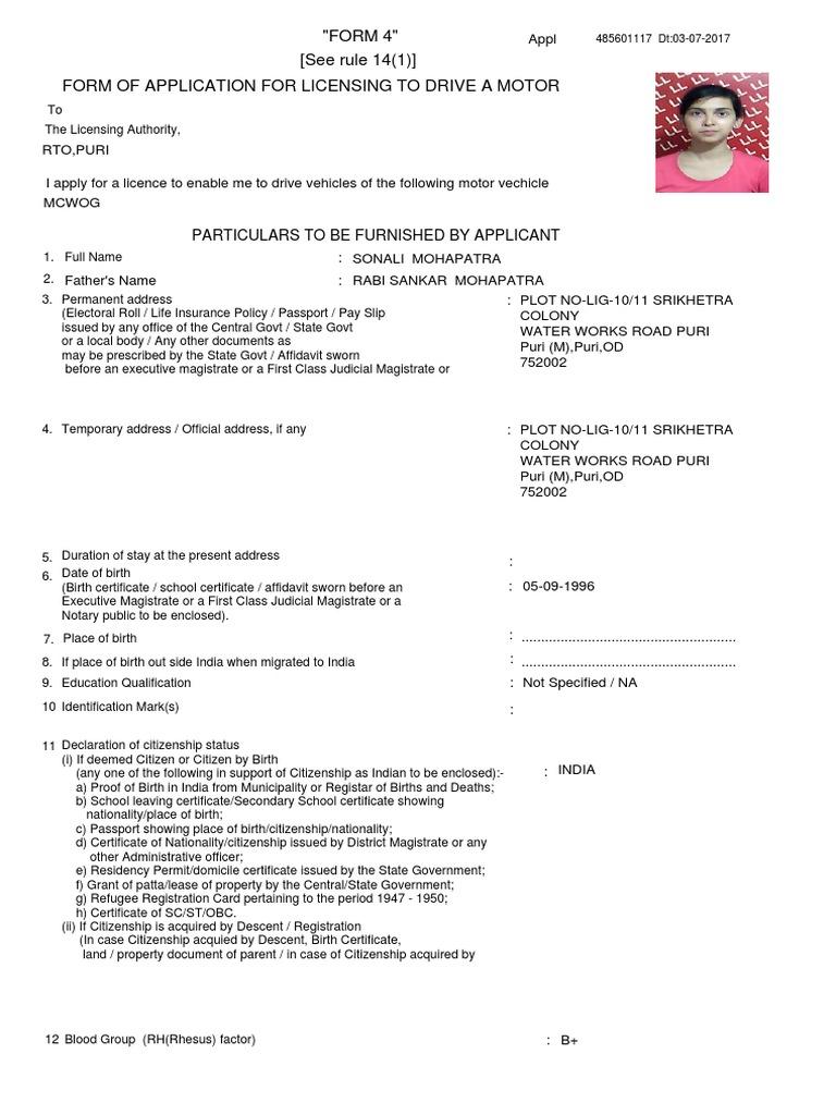 Sample sworn affidavit for birth certificate choice image sample sworn affidavit for birth certificate images certificate sample sworn affidavit for birth certificate choice image yelopaper Image collections