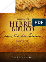 E-book Manual de Hebreo Bíblico Una Guía Para Curiosos