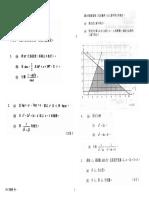 1992 數學 Paper 1