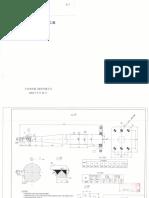 PE328 - Rudder Details