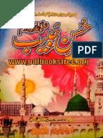 Husn e Habeeb (majmoa e Naat) By Peer Syed Nasir Hussain Chishti