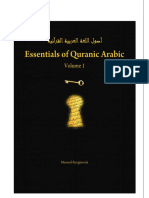 Essentials of Quranic Arabic - Vol 1 by Masood Ranginwala.pdf