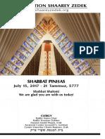 July 15, 2017 Shabbat Card