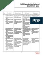 UOBDs_WritingT1.pdf