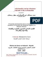 6 Temas dos Con Las Relaciones Sexuales Durante El Dia de Ramadan