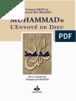 Muhammad  L'Envoyé de Dieu
