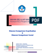 Kompetensi Kepribadian Dan Sosial