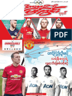 Sport View Journal Vol 6 No 26.pdf