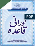 noorani-qaidah-english-pdf.pdf
