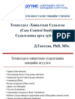 case control study_Block 20 updated.pptx
