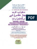 Saudi-Arab Kay Mazarat Vol 2.