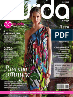 Burda Russia May 2017