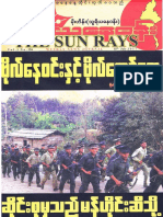 The Sun Rays Vol 1 No 156.pdf