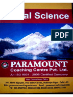 Paramount Social Science