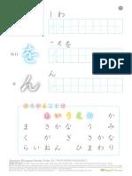 eng_hira10_wa.pdf