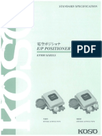 KOSO Positioners