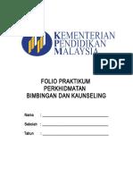 Kulit Folio Praktikum b&k