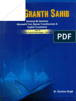Guru Granth Sahib Translation Volume 2