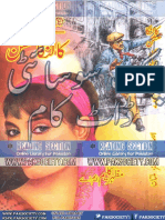 Imran Series Mission.pdf
