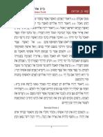Page-005.pdf