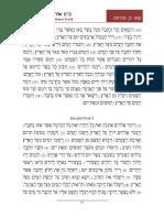Page-011.pdf