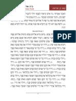 Page-007.pdf