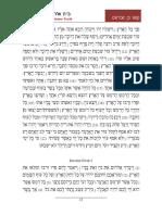 Page-012.pdf