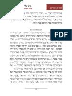 Page-014.pdf