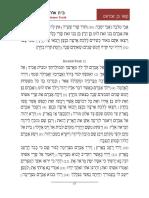 Page-017.pdf