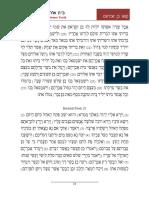 Page-024.pdf