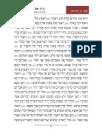 Page-025.pdf