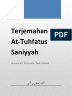 At Tuhfatus Saniyyah