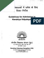 ADM-14-15(new).pdf