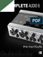 Komplete Audio 6 Manual Japanese