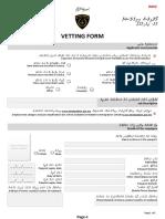 Vetting Form