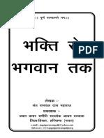 bhakti_se_bhagwan_tak.pdf