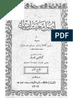 Usul-i Maişet-i İnsan, Said Bey.pdf