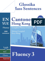 Campbell_M__Wong_P_-_Cantonese_Hong_Kong_Complete_Fluency_Course_3_-_2015.pdf