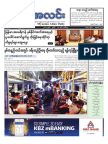 Myanma Alinn Daily_ 18 July 2017 Newpapers.pdf