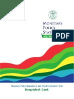 Monetary Policy July - Dec 2016