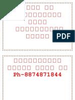 यहाँ आय प्रमाणपत्र जाति.docx