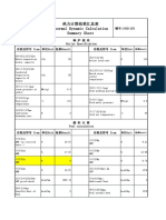 CFB heating surface calculations.pdf