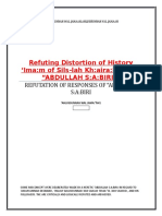 REFUTING ABDULLAH SABIRI AND HIS DISTORTION OF HISTORY OF IMAM OF KHAIRABADIS MAULAVI FADL HAQQ