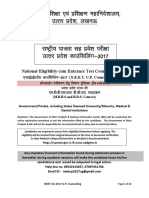 416PDF NEET Revised Brochure 2017