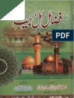 Fazayil Ahle Biat by Ibn Taymiyyah Trans Pir Ishtiaq Hussain