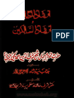 B0893 ارشاد الطالبین و ارشاد السالکین از یحییٰ منیری.pdf